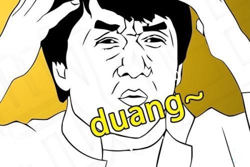 """duang""是什么意思?"