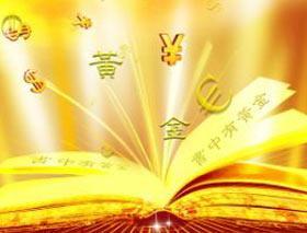 """""""书中自有黄金屋,书中自有颜如玉""""是什么意思?"""