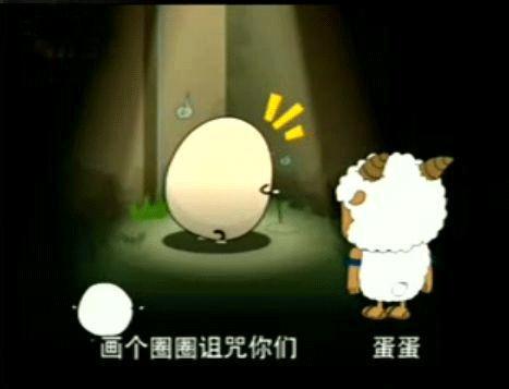 """潇洒哥的口头禅:""""画个圈圈诅咒你"""""""
