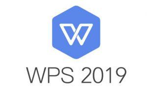 【办公软件】WPS Office 2019免广告版