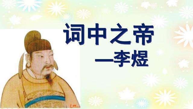"""""""问君能有几多愁,恰似一江春水向东流""""是什么意思?"""