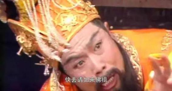 """""""皇帝轮流做,明年到我家""""是什么意思?"""