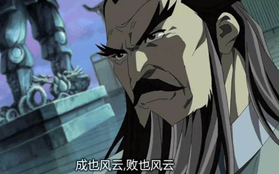 """""""成也萧何,败也萧何""""是什么意思?"""