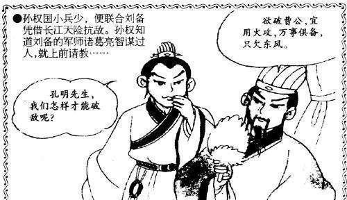 """""""天有不测风云,人有旦夕祸福""""是什么意思?"""