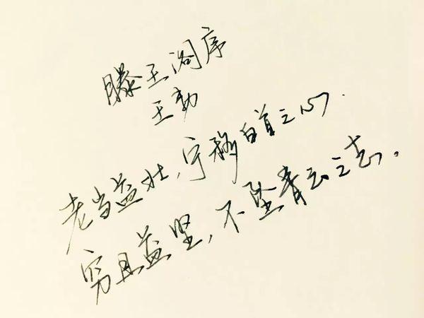 """""""穷且益坚,不坠青云之志""""是什么意思?"""