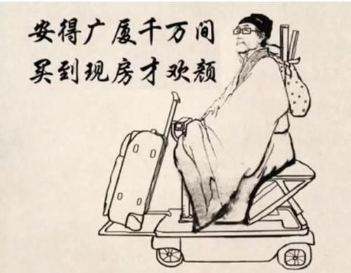 """""""安得广厦千万间,大庇天下寒士俱欢颜""""是什么意思?"""