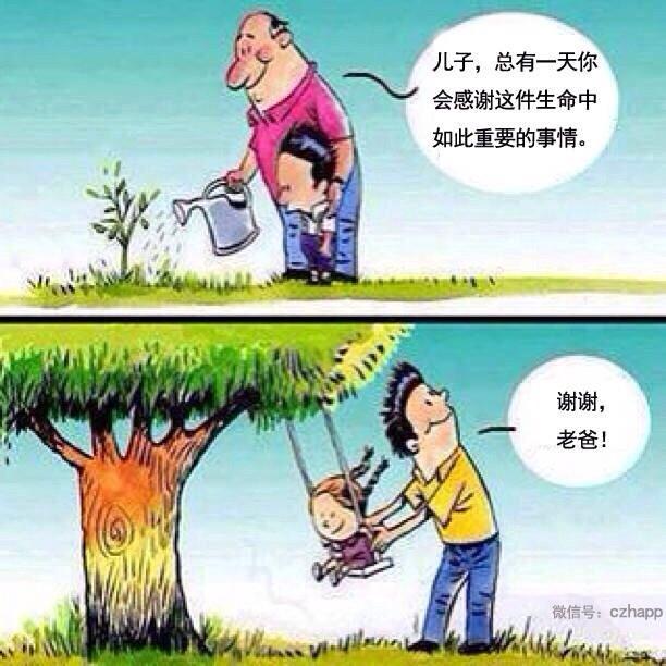 """""""前人栽树,后人乘凉""""是什么意思?"""