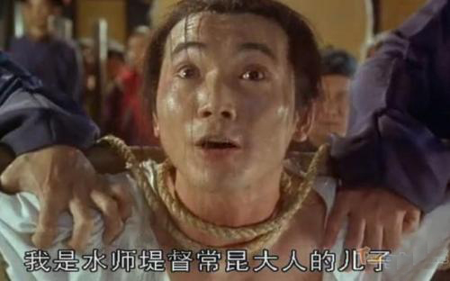 """""""我爸是李刚""""是什么意思?"""
