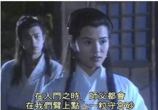"""""""处女情结""""是什么意思?"""