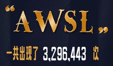"""""""awsl""""是什么意思?"""