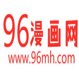 96漫画网