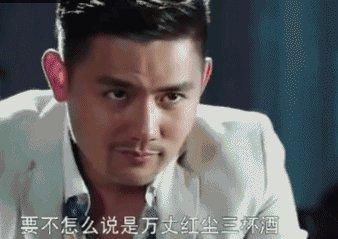 """""""万丈红尘三杯酒,千秋大业一壶茶""""是什么意思?"""