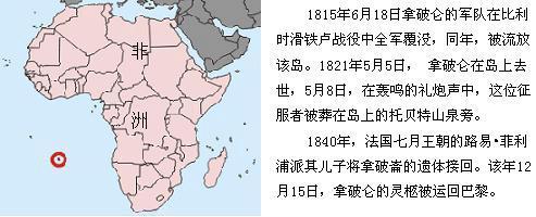 """""""中国是一头沉睡的雄狮,一旦醒来将震撼世界""""是什么意思?"""