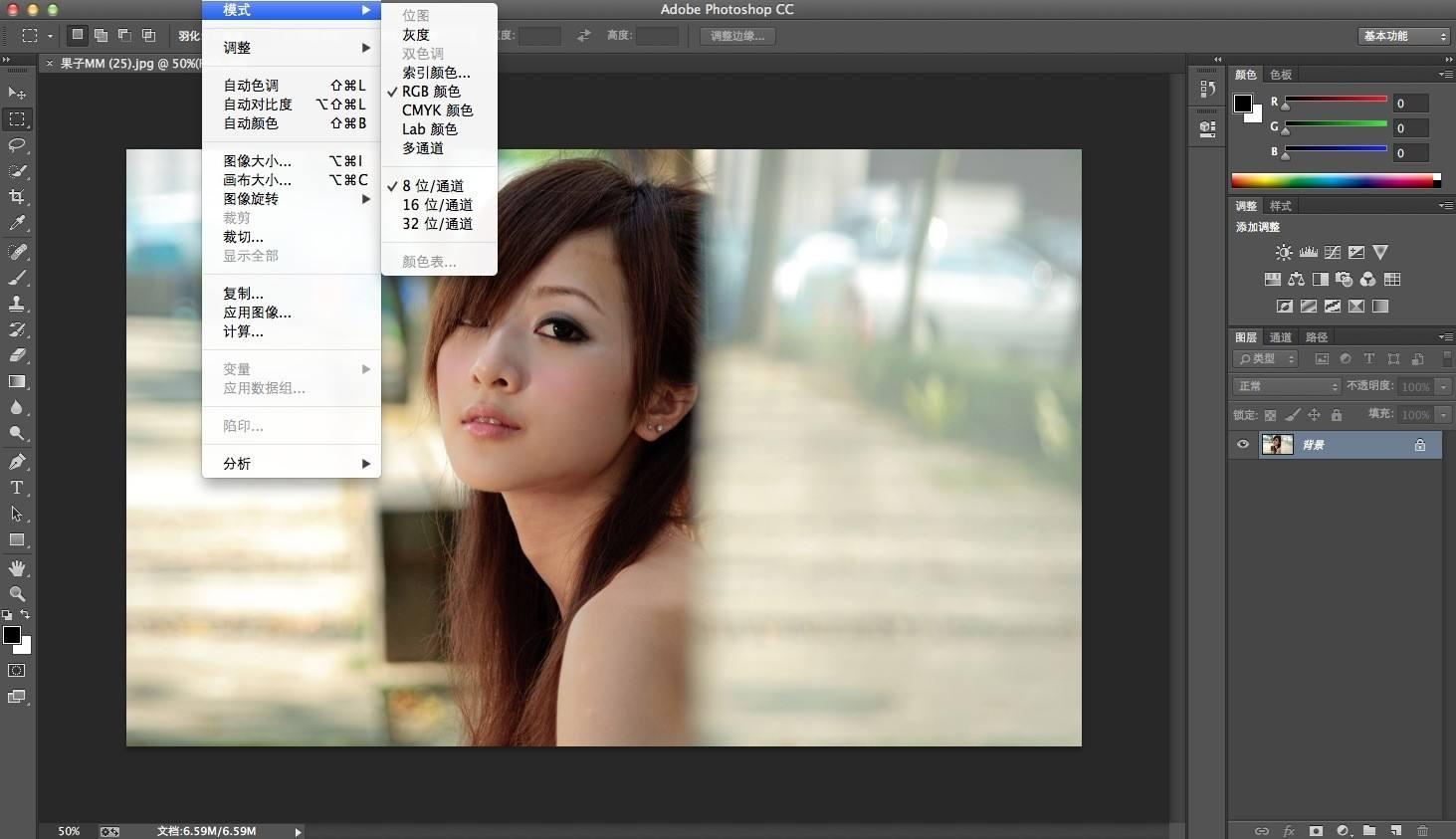 网上好用的PS中文版免费下载