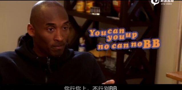 """""""你行你上,不行别bb""""是什么意思?"""