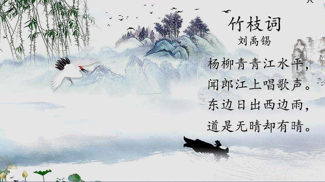 """""""东边日出西边雨,道是无晴却有晴""""是什么意思?"""