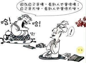 【苏东坡和佛印禅师】的故事