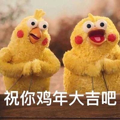 """""""说鸡不说吧""""是什么梗?"""