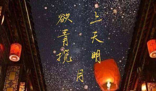 """""""俱怀逸兴壮思飞,欲上青天览明月""""是什么意思?"""