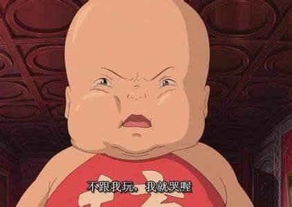 """网络上的""""巨婴""""是什么意思?"""
