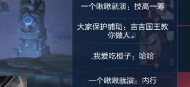 """游戏里的""""吉吉国王""""是什么梗?"""