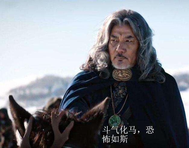 """【斗破苍穹】""""斗气化马""""是什么梗?"""