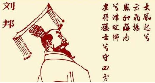 """""""大风起兮云飞扬,安得猛士兮守四方""""是什么意思?"""