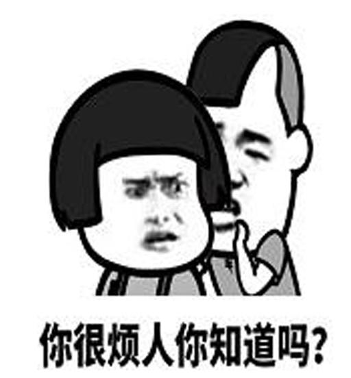 """【网络用语】""""yxh""""是什么意思?"""