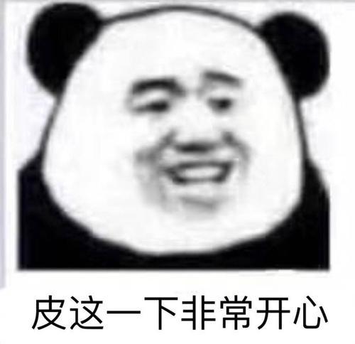 """【网络用语】""""李时珍的皮""""是什么意思?"""