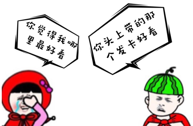 """【网络用语】""""钢铁直男""""是什么意思?"""