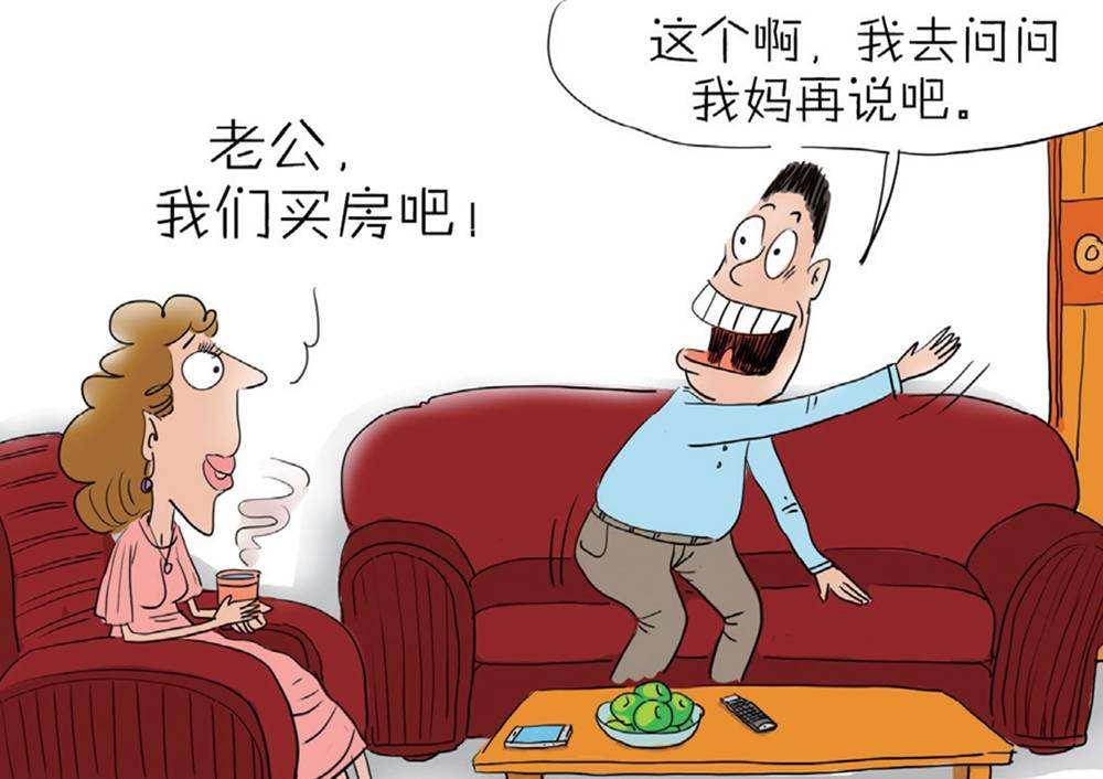 """【网络用语】""""妈宝男""""和""""妈宝女""""是什么意思?"""