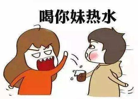 """【网络用语】""""多喝热水""""是什么意思?"""