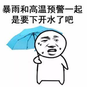 """【网络用语】""""下开水""""是什么意思?"""