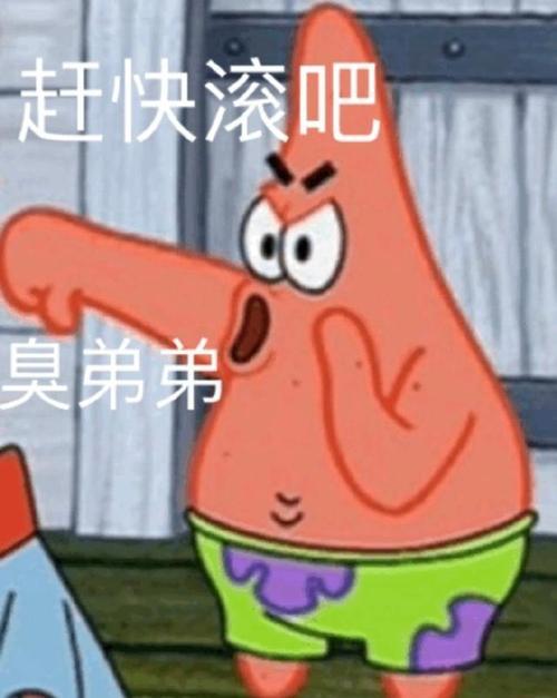 """【网络用语】""""臭弟弟""""和""""臭妹妹""""是什么意思?"""