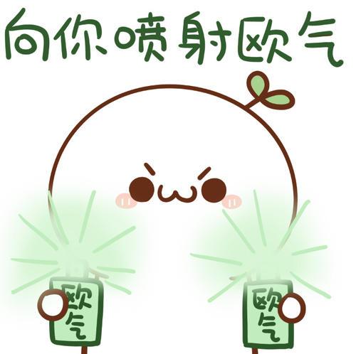 """【网络用语】""""欧气""""是什么意思?"""