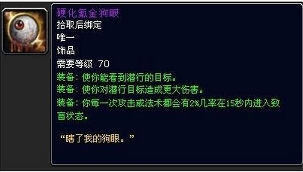 """【网络用语】""""硬化氪金狗眼""""是什么意思?"""
