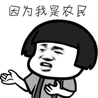 """【网络用语】""""龙鸣""""是什么意思?"""
