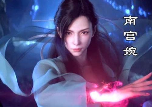推荐国漫:仙侠修真《凡人修仙传》