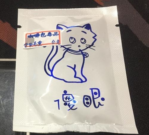 """【台湾流行语】""""傻眼猫咪""""是什么意思?"""