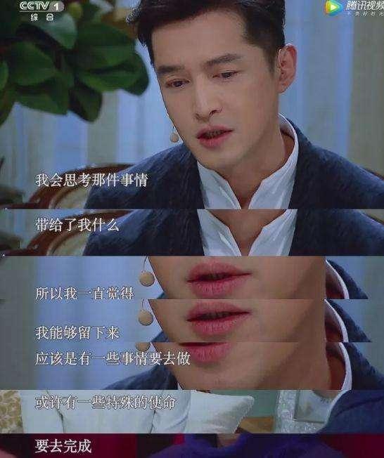 """【网络流行语】""""一股清流""""是什么意思?"""