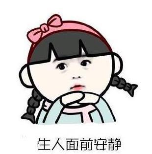 """【网络用语】""""安静如鸡""""是什么意思?"""