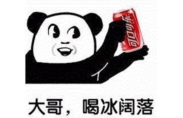 """【网络用语】""""喝冰阔落""""是什么意思?"""