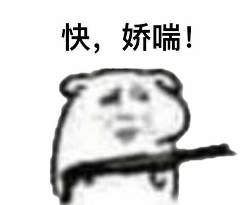 """【网络用语】""""磕炮""""是什么意思?"""