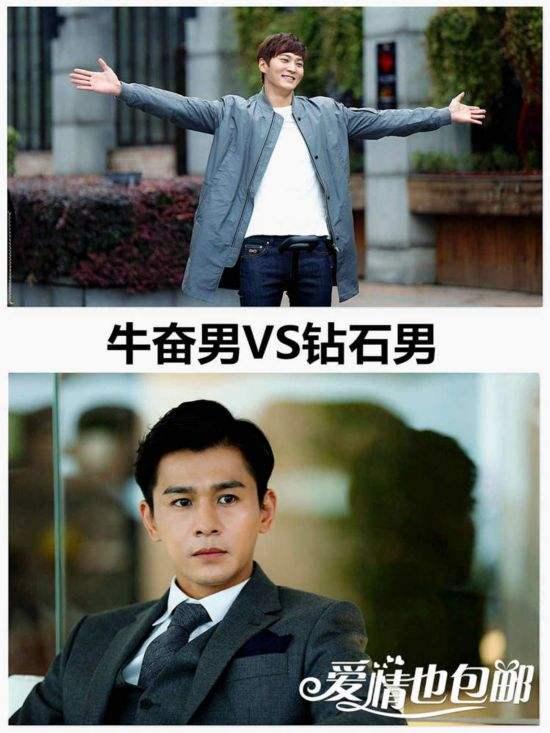 """【网络用语】""""牛奋男""""是什么意思?"""