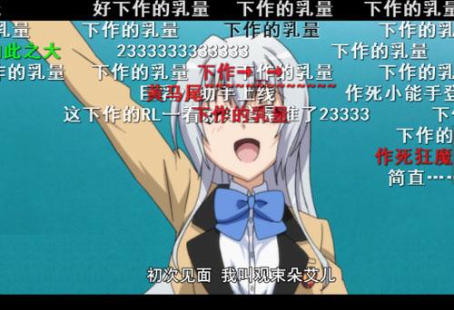 """【网络流行语】""""下作的乳量""""是什么意思?"""