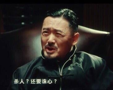 """【网络用语】""""虾仁猪心""""是什么意思?"""