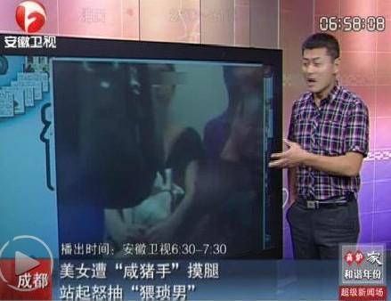 """【粤港俗语】""""咸猪手""""是什么意思?"""