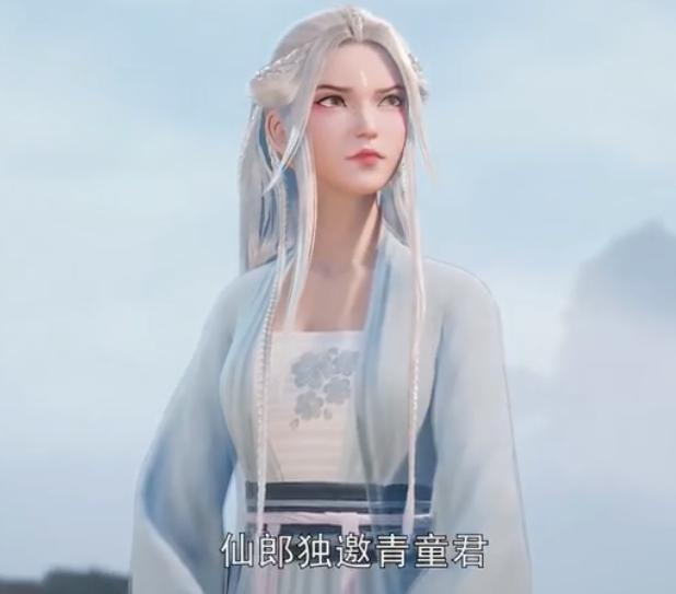 """""""仙郎独邀青童君,结情罗帐连心花""""是什么意思?"""