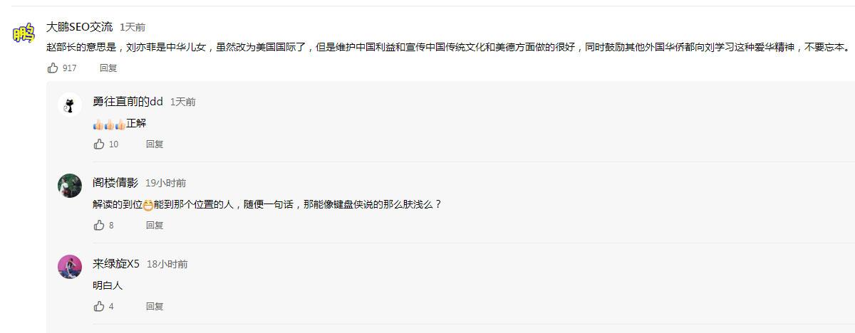 """【网络用语】""""酸菜鱼""""是什么意思?"""