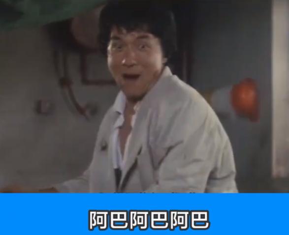 """【网络用语】""""阿巴阿巴阿巴""""是什么意思?"""